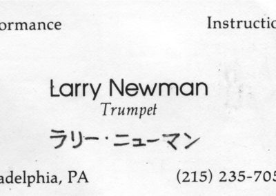 Business card with my name in Japanese