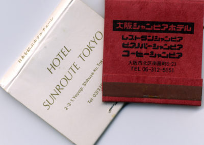 Japan Matchbooks