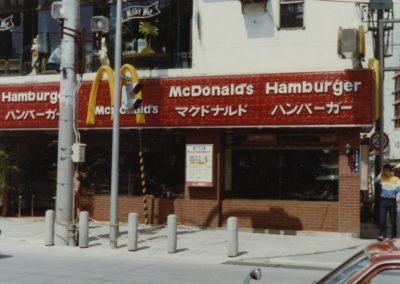 McDonalds's in Tokyo