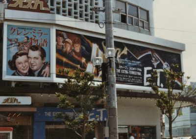 Movie theatre showing Glenn Miller movie in Japan