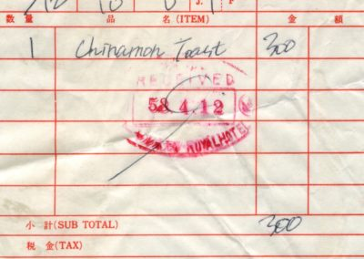 Japan Breakfast Receipt