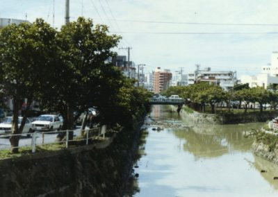 Japanese canal