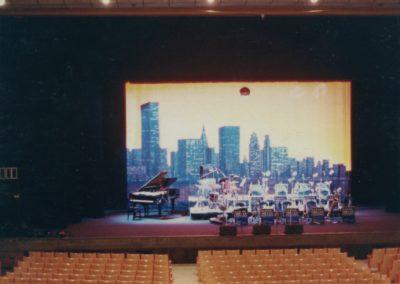 Japan Concert Hall