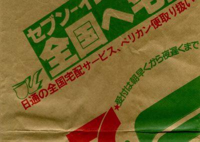 7 Eleven bag in Japan