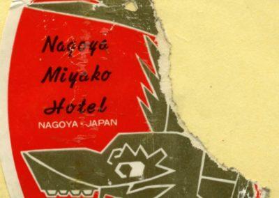 Nagoya Miyako Hotel