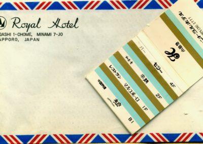 Royal Hotel, Sapporo, Japan